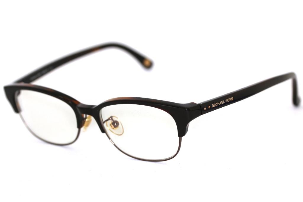 michael kors mk901k 210 brille braun grau glasses lunettes. Black Bedroom Furniture Sets. Home Design Ideas